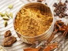 Снимка на рецепта Гарам масала - индийски микс от подправки